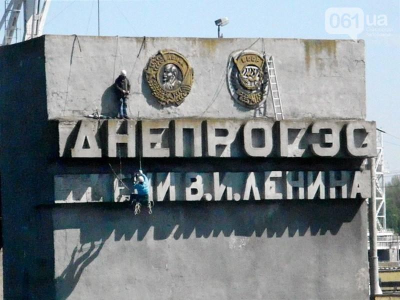 Депутат Рады призвал убрать «позорный» монумент дружбе сРоссией
