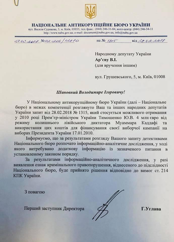 """Wieder im Gefängnis? Poroschenko verschmilzt Julia durch ihre """"Verbindung mit Gaddafi"""""""