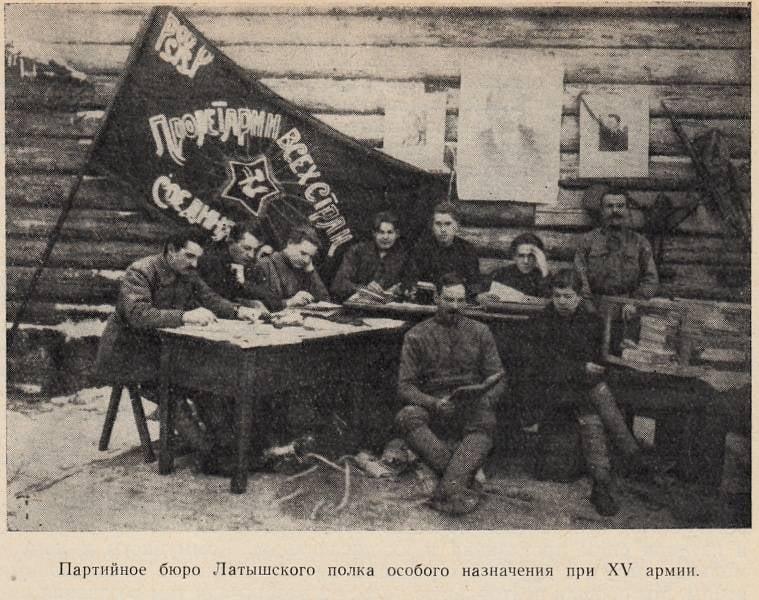 लातवियाई तीर। लेनिन की प्रशंसा करने वालों की विजय और त्रासदी
