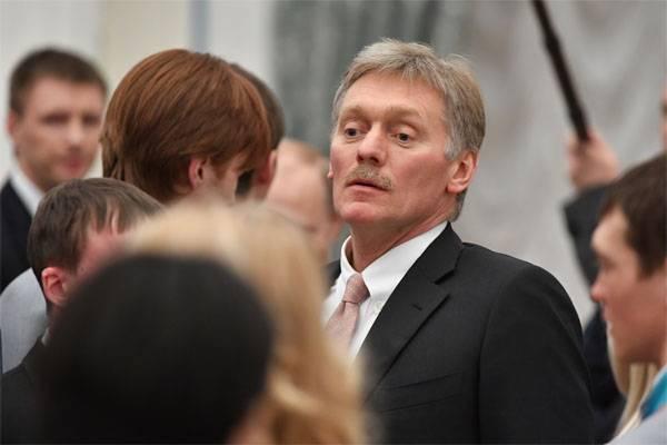 En Rusia, no hay oligarcas. De la declaración de Dmitry Peskov