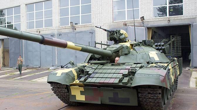 Sua atenção - nova proteção dinâmica ucraniana