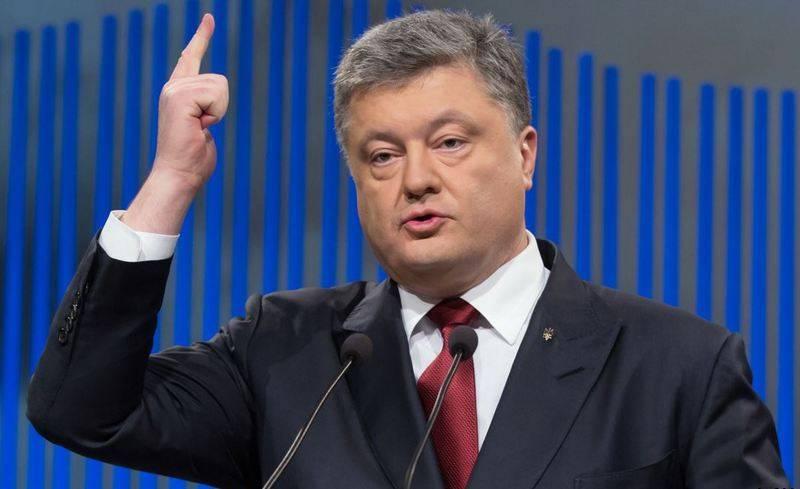 A Ucrânia é a primeira. Poroshenko recebeu instruções para expandir sanções contra a Rússia