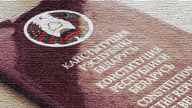 Die belarussischen Behörden werden die Verfassung ändern