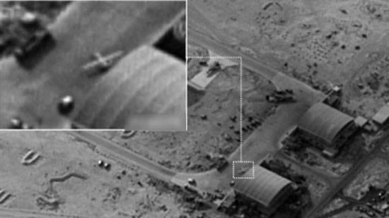 시리아에서는 T-4이이란 인들을 살해했습니다. 런던에서 투표