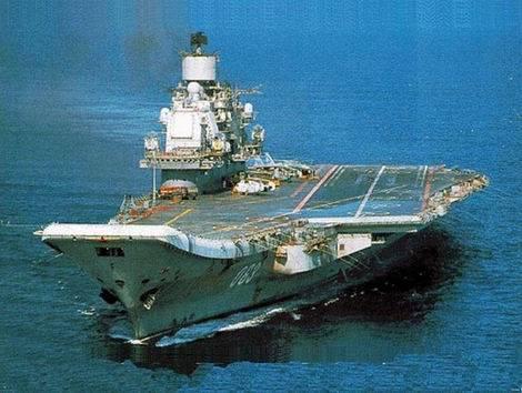 «Адмирал Кузнецов»: плохой или хороший?