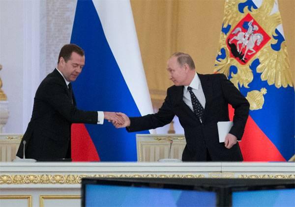 Medwedew verließ den Vorsitzenden der Regierung?