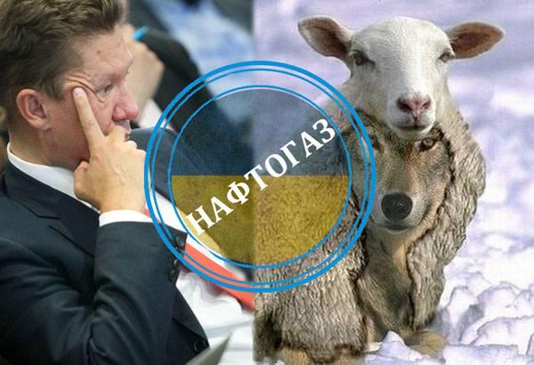 Naftogaz: Nord Stream-2 perd des boucles d'agneau