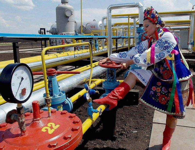 """Kiev itself will """"determine"""" the amount of transit gas. And the European Commission will help"""