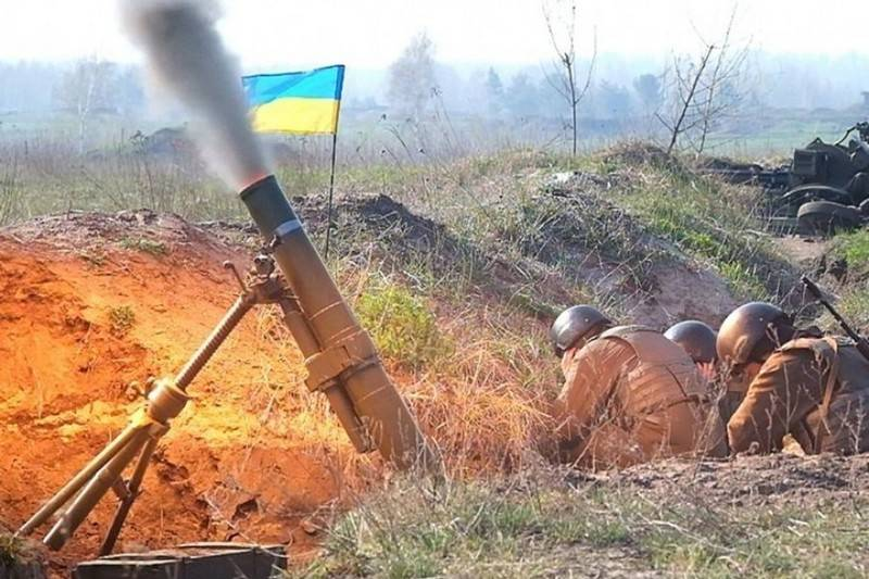 APU fired on Donetsk. Provocations continue