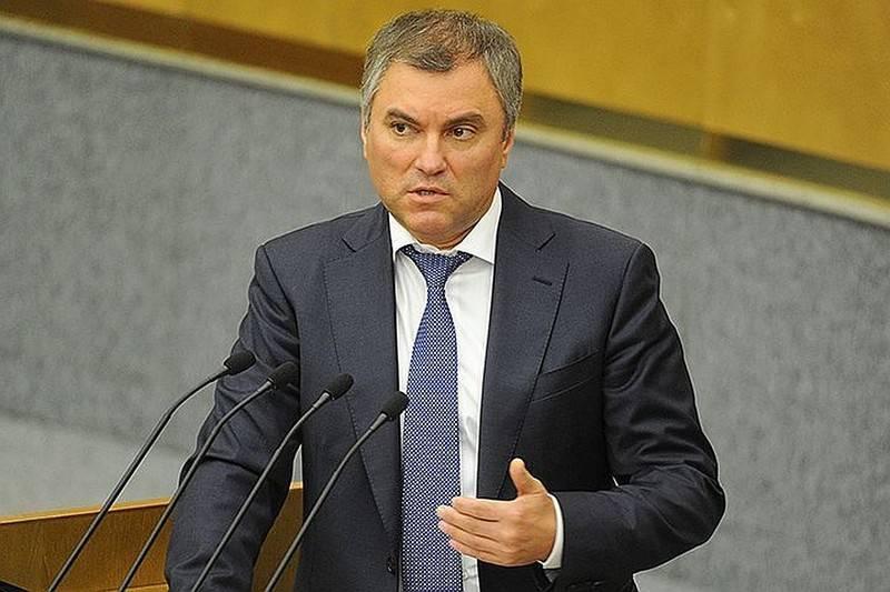 Володин порекомендовал США невоспринимать порядочность РФ как слабость