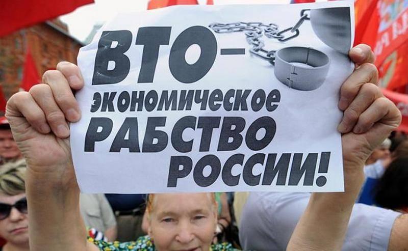 Es hora de salir de la OMC. El Partido Comunista por tercera vez presenta un proyecto de ley a la Duma