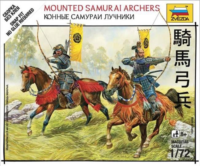 Come risolvere il samurai sashimono? Terza parte