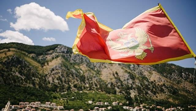 En Montenegro, se calculó el monto de la inversión rusa para 10 años.
