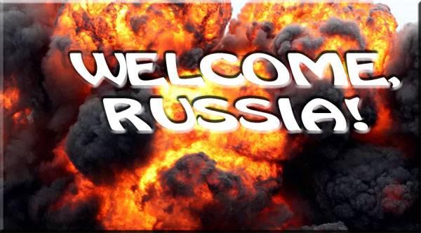 Россия опять не явилась на Третью мировую