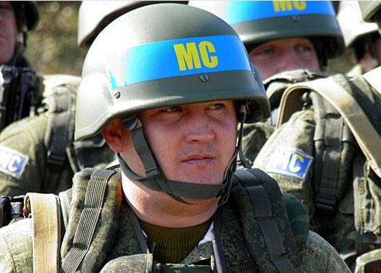 Украина: Предоставим ВС РФ коридор из Приднестровья через нашу территорию