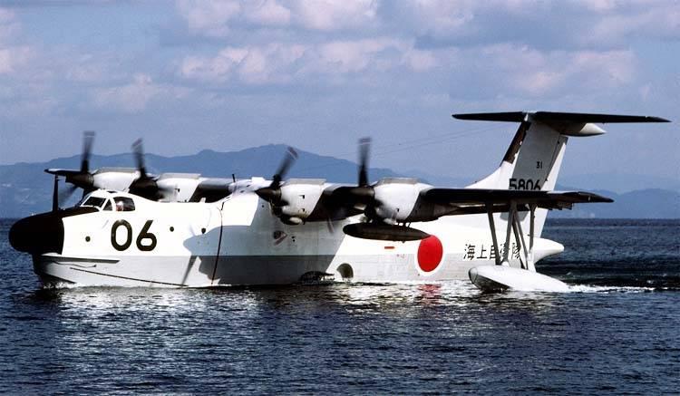 "Idrovolante anti-sottomarino ""Sin Maive"" PS-1 (Giappone)"