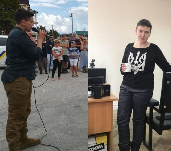 Pubblicità di tecniche di perdita di peso dal centro di detenzione preventiva di Kiev. Savchenko - prima, Savchenko - ora