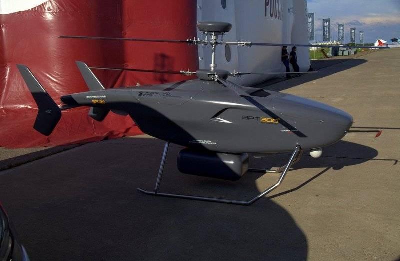 Начался новый этап испытаний русского беспилотного вертолета VRT300