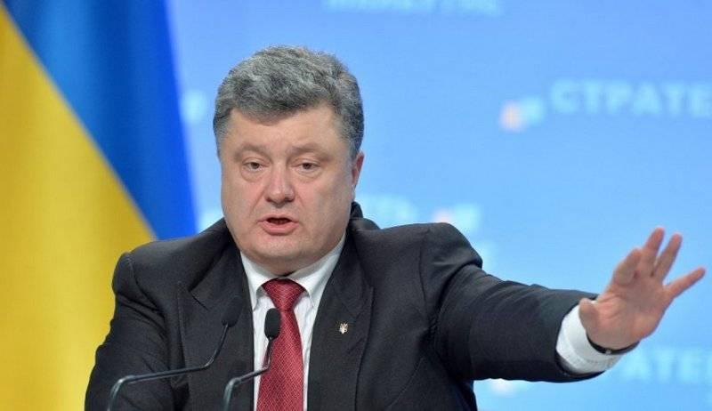 """Заглушим всех! Порошенко запустил систему блокировки """"сепаратистских"""" каналов"""