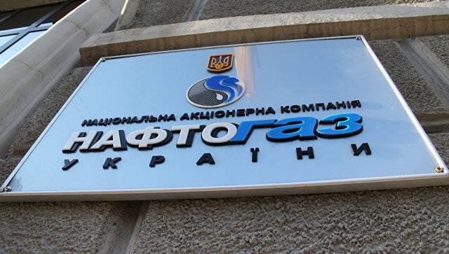 Naftogaz, 연료 가격의 새로운 인상 제안