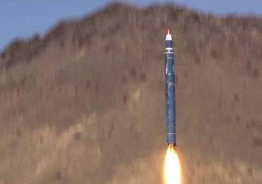 Ataque de mísseis no território da Arábia Saudita