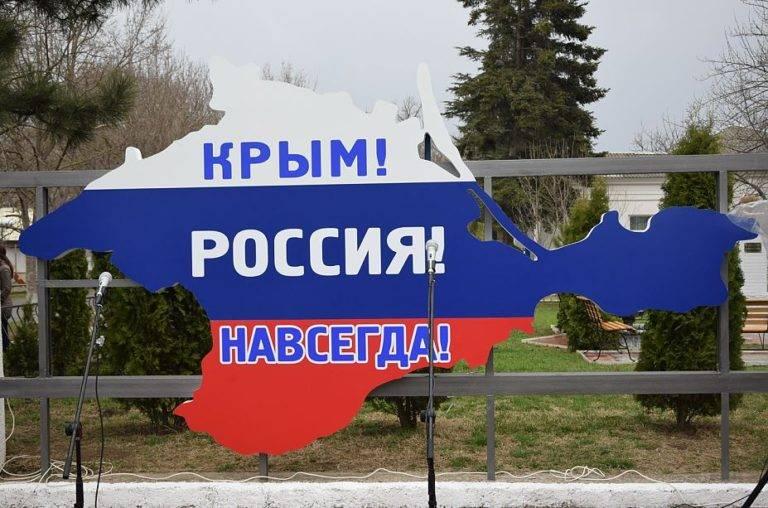 In Kiew erkannte die Unmöglichkeit der Rückkehr der Krim