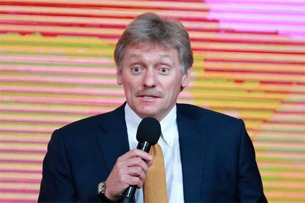 O que são 10 trilhões? Peskov refutou dados sobre o valor dos gastos com os novos decretos de maio