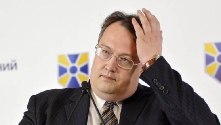 """Gerashchenko: Rusia atacará a Ucrania después de la implementación del proyecto """"SP-2"""""""