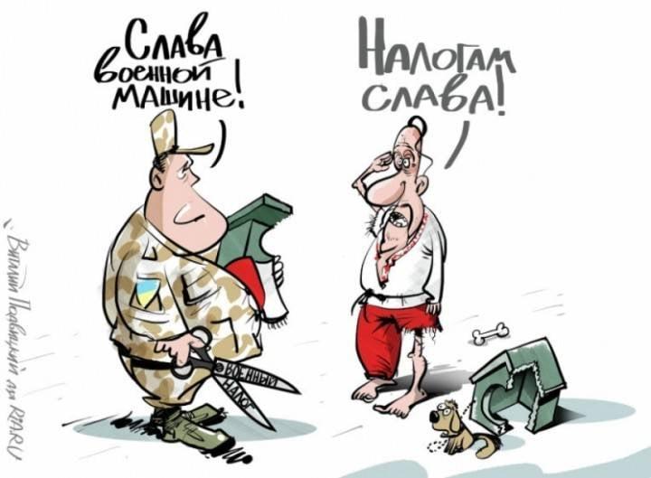 «Дуплет»: вУкраинском государстве испытали новое оружие