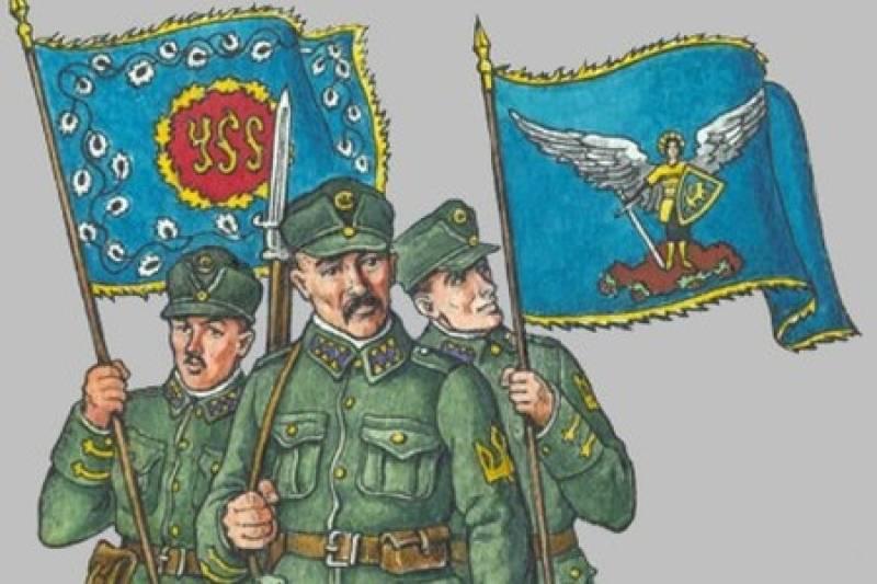Страна, которой не было. Особенности украинской политической географии