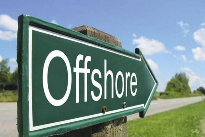 """""""¡No escondas tu dinero en bancos y rincones!"""" Londres revela activos offshore"""