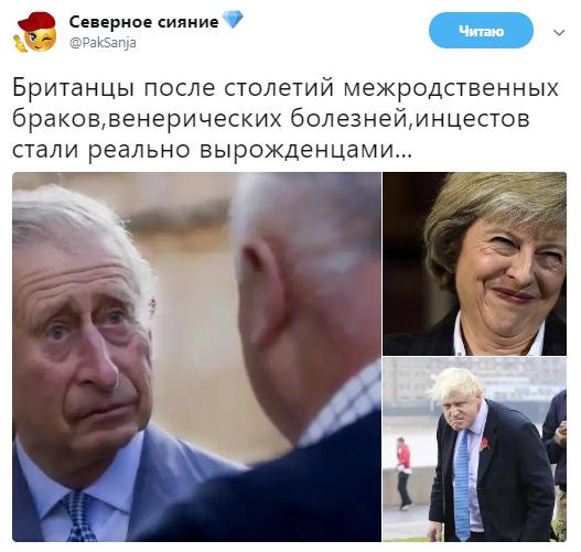 НАТО должна призвать РФ кответу забезрассудное поведение— Борис Джонсон