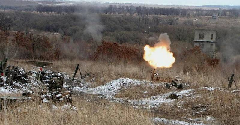 Minus three. DPR fighters disrupted an attempt to the Ukrainian Armed Forces of Ukraine reconnaissance in force