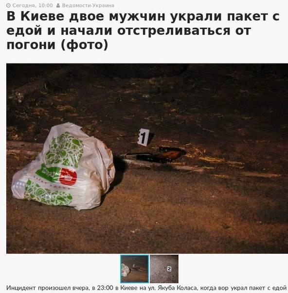 ВДНР сообщили о смерти 2-х ополченцев при столкновении ссиловиками