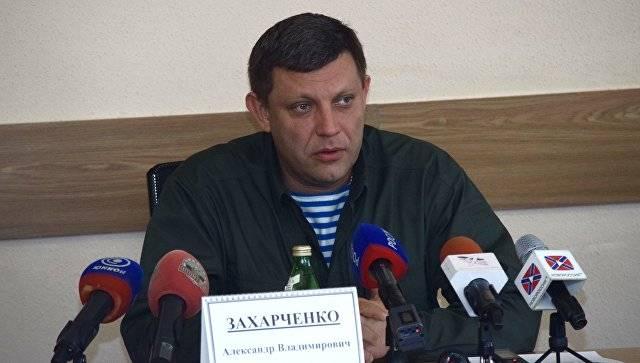 """O chefe do DPR planeja abrir filiais do """"Oplot of Donbass"""" na Ucrânia"""