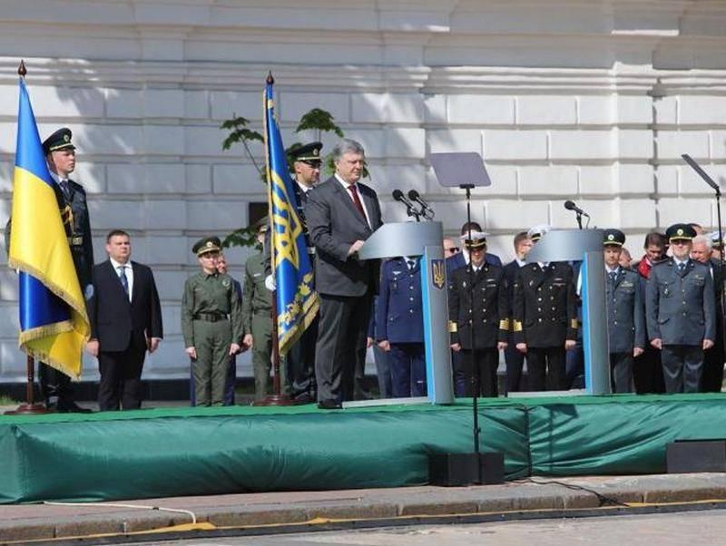 """마침내 결정했다. Poroshenko는 30 월 XNUMX 일에 """"국경의 날""""을 연기했다"""