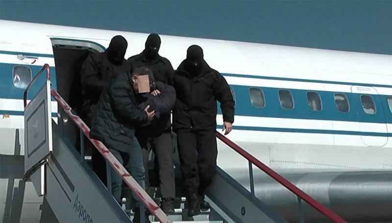 ФСБ задержала членов