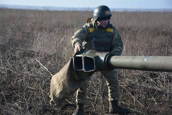 上帝禁止俄罗斯采取行动。 乌克兰武装部队乌克兰军队成员