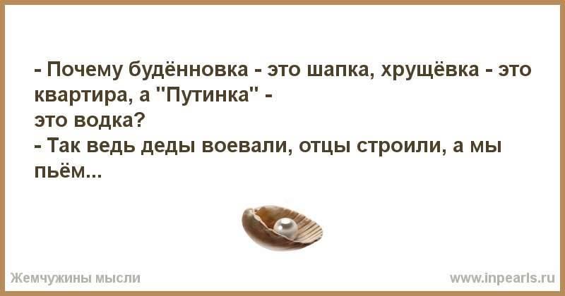 Медведев пригласил Обаму посмотреть на«клочья» отэкономики Российской Федерации