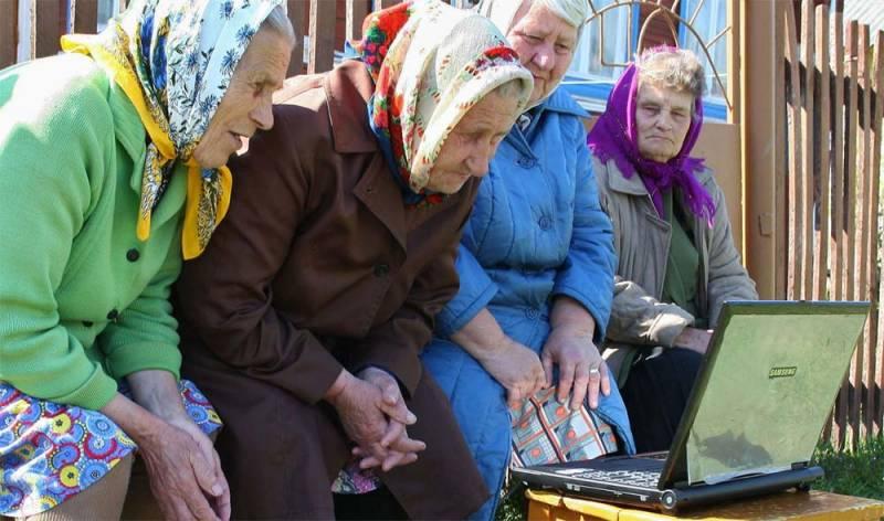 Сенатор США: Российская Федерация превосходит нас вкиберпространстве