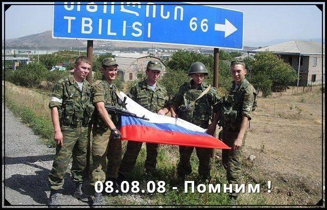 Тбилиси объявил оботсутствии конфронтации между народами Грузии и РФ
