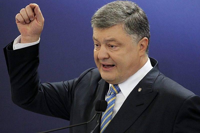 Ξεκίνησε ... Poroshenko ανακοίνωσε επίσημα την έναρξη της λειτουργίας των ενωμένων δυνάμεων στο Donbass