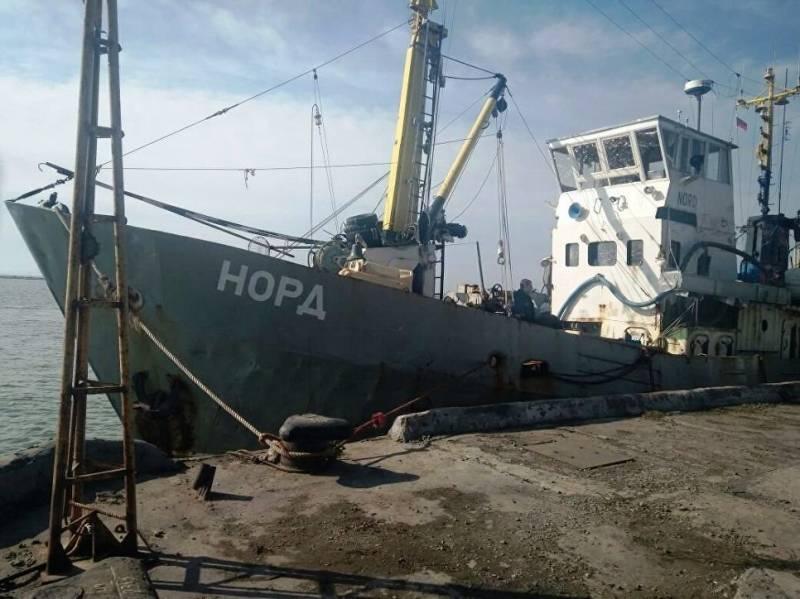 Адвокаты обжалуют действия Киева, удерживающего экипаж российского судна
