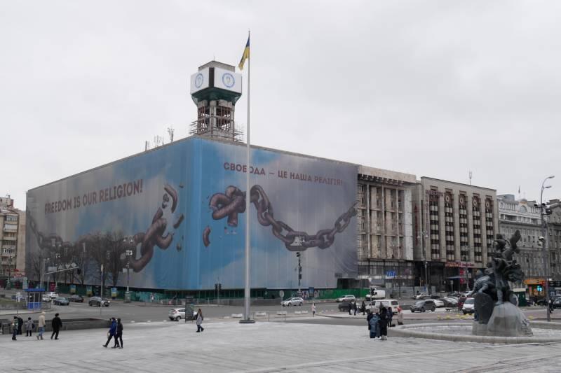 «Война с Россией идёт 300 лет». Украинский министр ведёт летопись