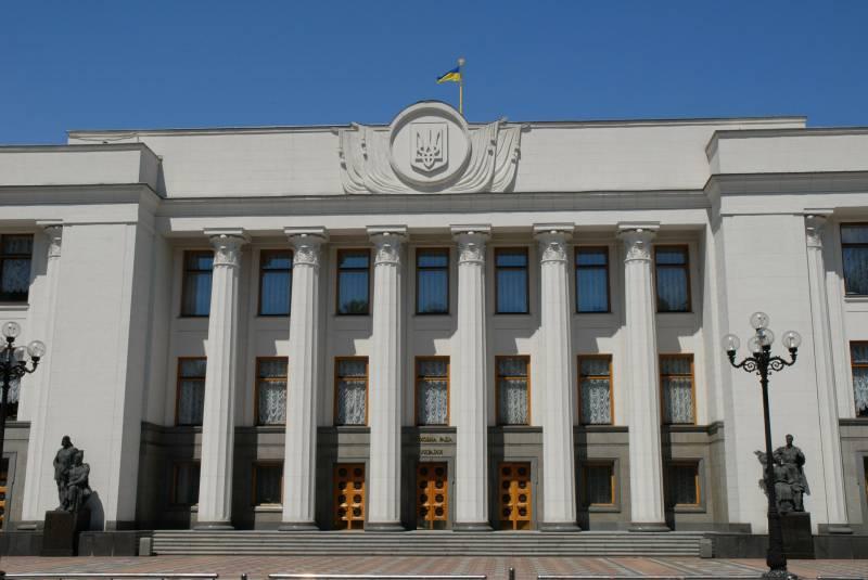 По сценарию Югославии. В Киеве пророчат распад Украины