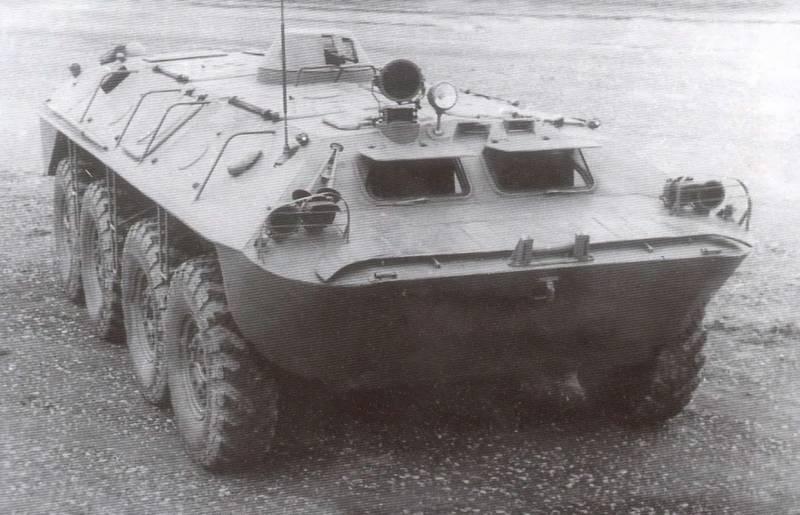 Проект боевой машины пехоты «Объект 1020»