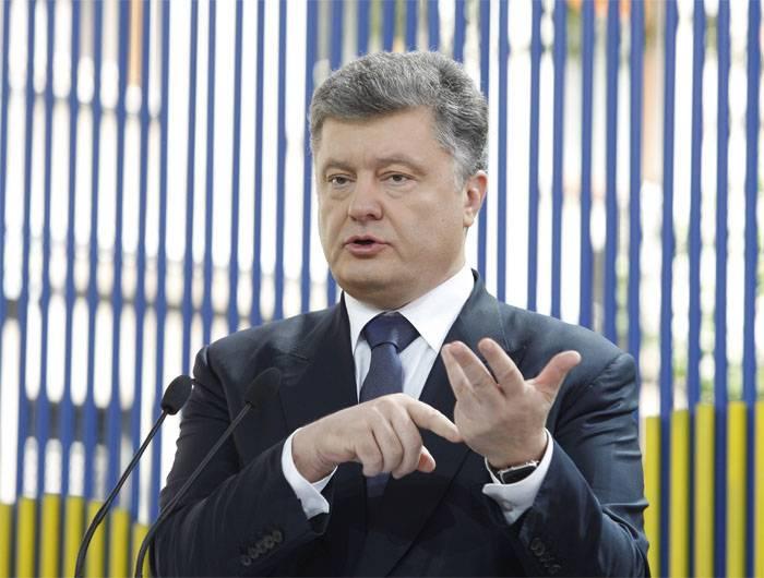 Soldados da paz de acordo com o cenário ucraniano. Kiev sabe como fazer a Federação Russa concordar