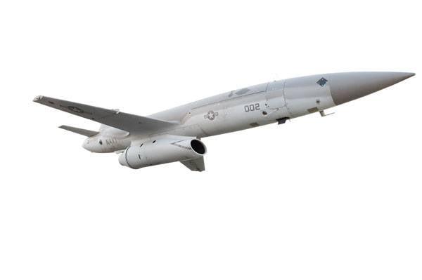 Amerika Birleşik Devletleri uçağı dronlarla kapatmayı teklif ediyor. Mako - başvuranlardan biri