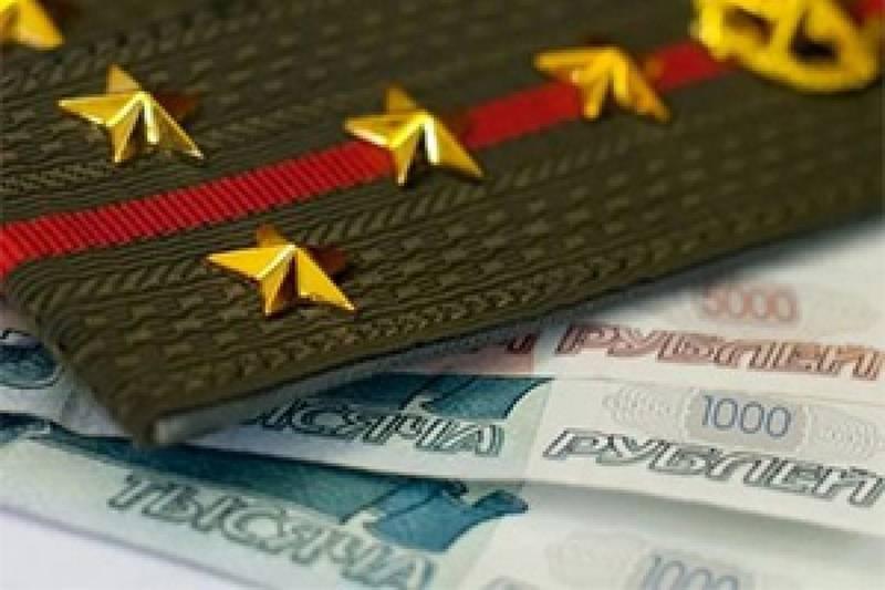 Три года по четыре. Шойгу сообщил об индексации окладов и пенсий военных