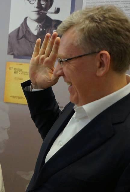 FT: Kudrin en Rusia será nombrado para un puesto importante